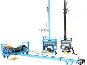 750公斤高空吊玻璃专用吊机|窗户吊机