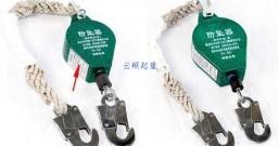 钢丝绳防坠器标签内容