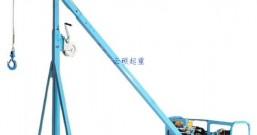 门窗吊机/大玻璃专用吊机