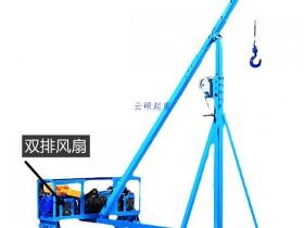 吊窗机|门窗专用吊机-双排风扇持续工作时间长