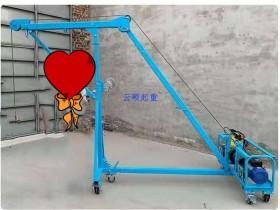 高层玻璃吊装设备选用750公斤玻璃吊机