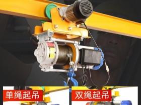 家用吊机带跑车 多功能连体升降提升机