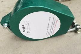 工业重型防坠器标准(只供参考)