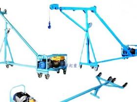 高空吊玻璃专用吊机,750kg高层窗户吊机-双电机可移动