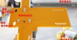 小吊机安装多功能提升机如此简单
