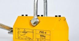 永磁起重器消磁了如何维修