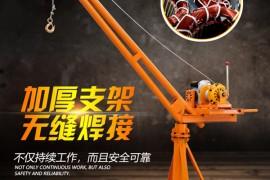室外吊运机电机出现问题要找正规厂家维修