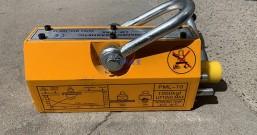 永磁起重器需要进行充磁、退磁吗?