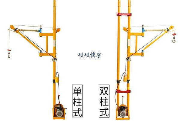 双柱小型吊机