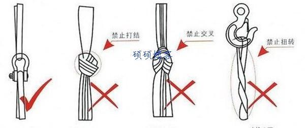 吊装带不要打结