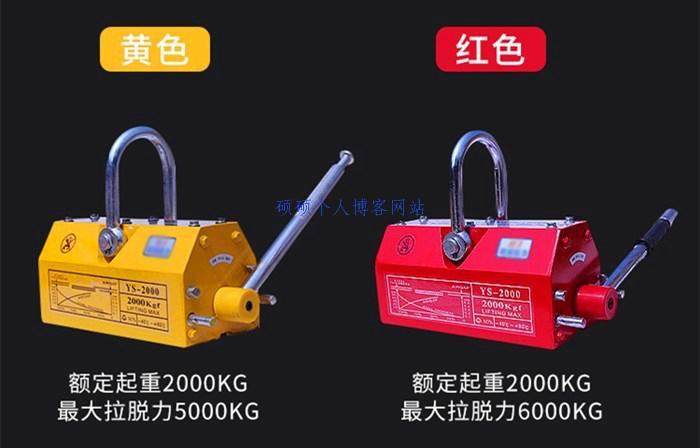 能手动吊圆钢和钢板的永磁起重器