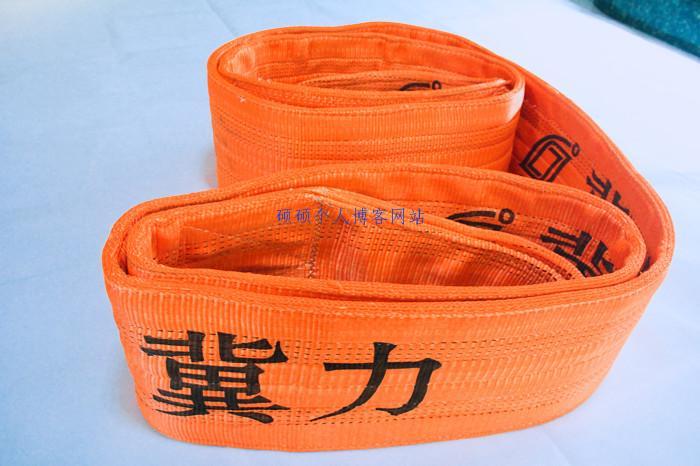 橙色吊装带-10吨吊装带