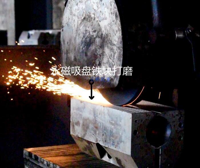 强力永磁起重吸盘铁块打磨工艺