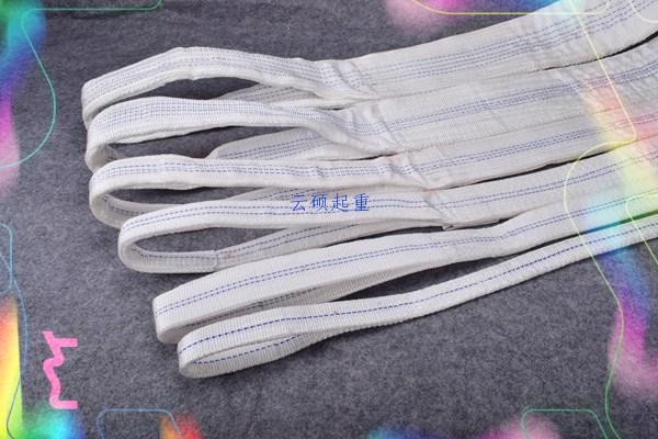 扁平白色吊装带