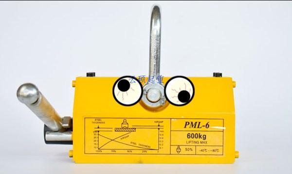 钕铁硼温度对永磁起重器吸力