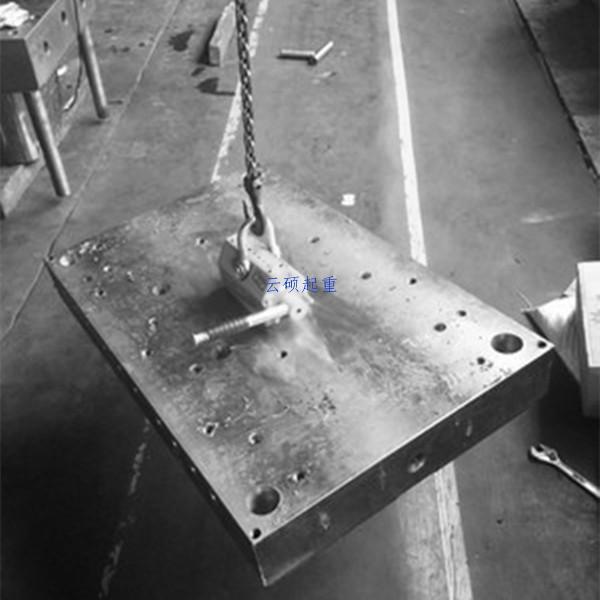 永磁吸盘吊装中厚钢板