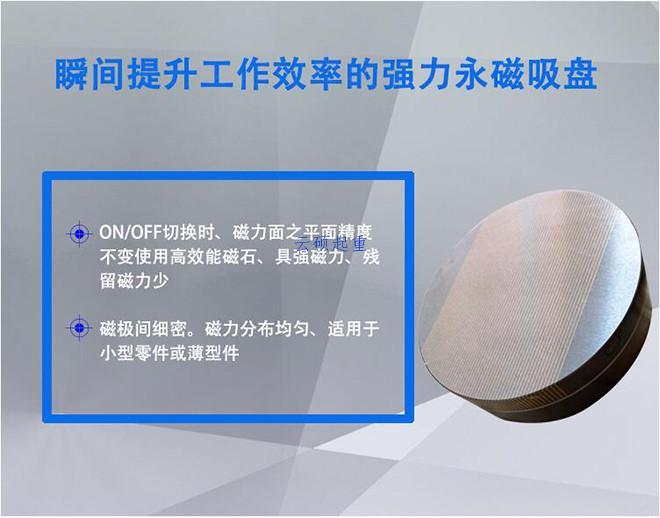 数控车床用放射型永磁吸盘工装