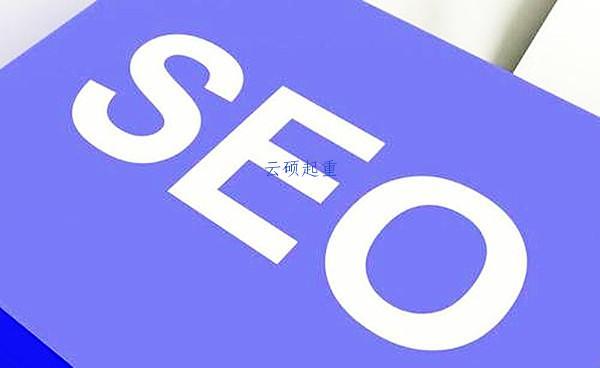 换域名提交百度网站改版权重传递减少流失