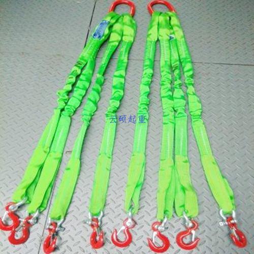 吊装带组合索具