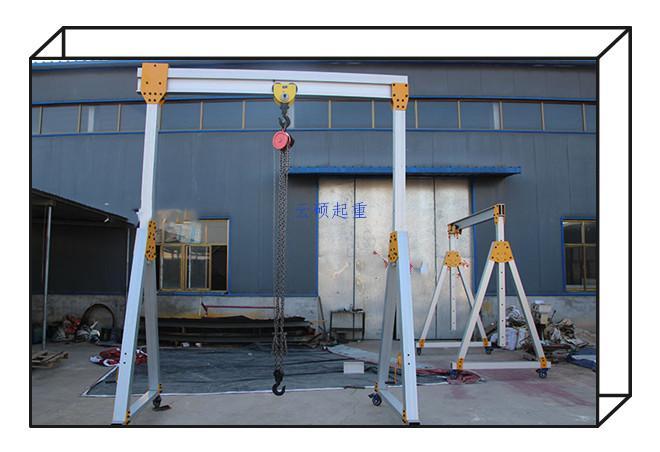 500公斤轻型移动铝合金龙门架