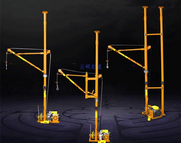 家用小型吊装机