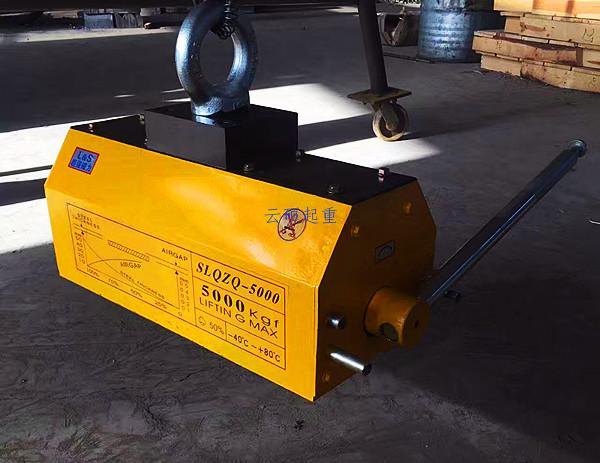 极光拼焊接用起重磁力吸盘工装 极光拼焊接用起重磁力吸盘工装