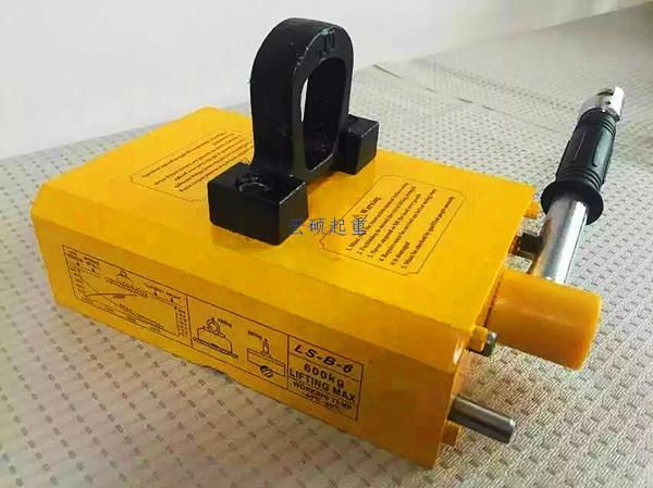起重磁力吸盘使用和保养