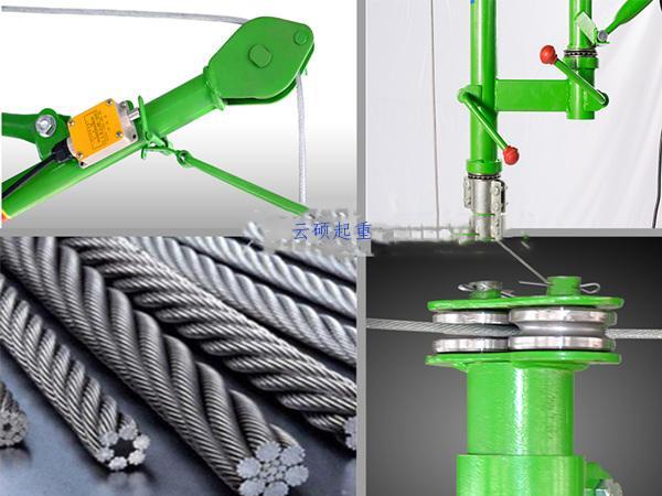 400公斤室内折臂吊运机细节
