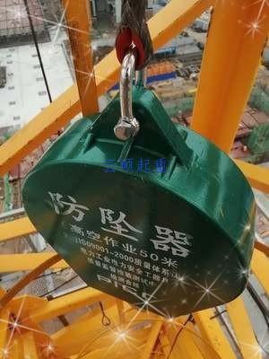 塔吊防坠器使用小常识