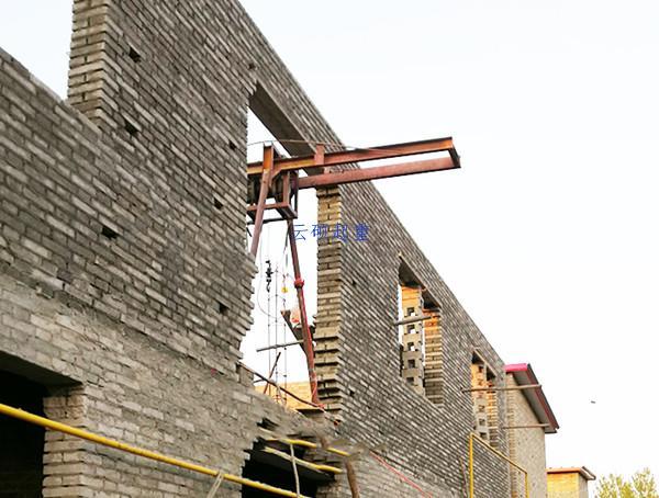 直滑式小吊机支架安装方法