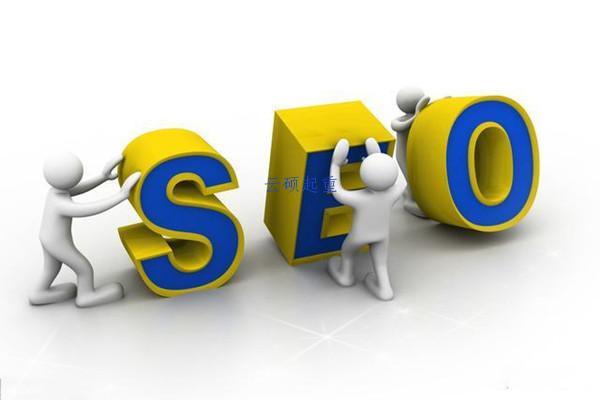 栏目页面优化对于企业网站关键词排名