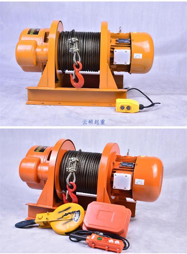 微型电动卷扬机实物图