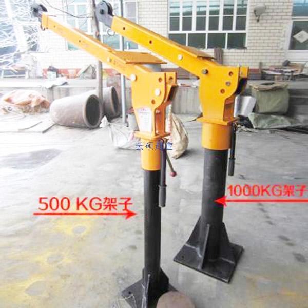 500公斤车载吊机