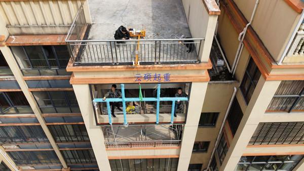 高层楼房门窗吊机