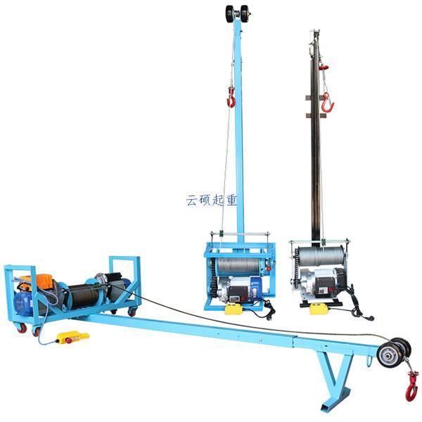 300/400公斤离合器吊玻璃专用吊机第6张-云硕起重