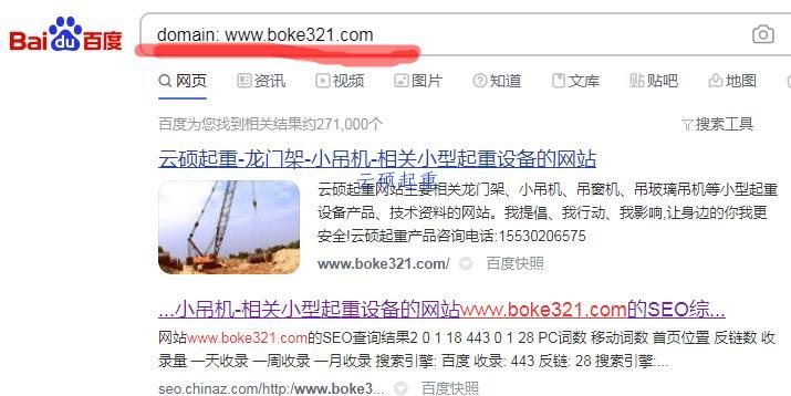 domain使用方法