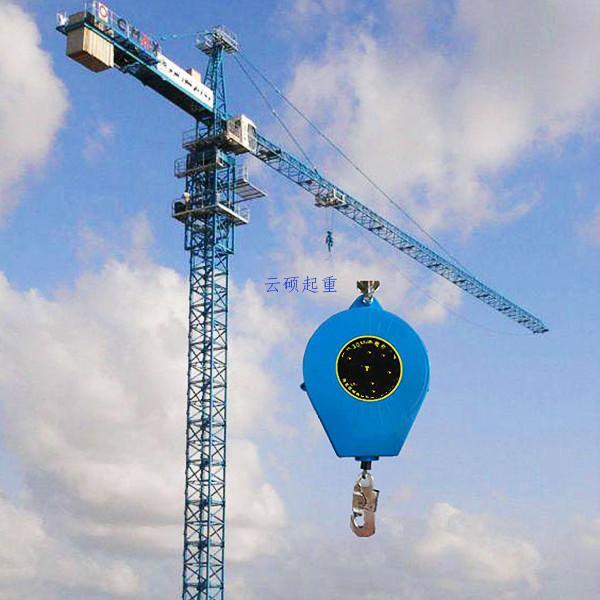 塔吊防坠器