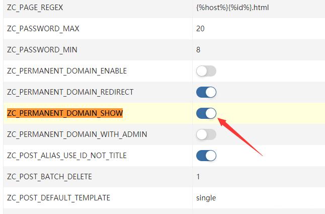 Z-Blog1.7启用固定网站域名的方法  第4张