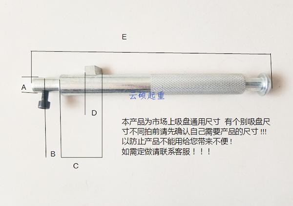永磁吸盘手柄拆卸更换注意事项第2张-云硕起重