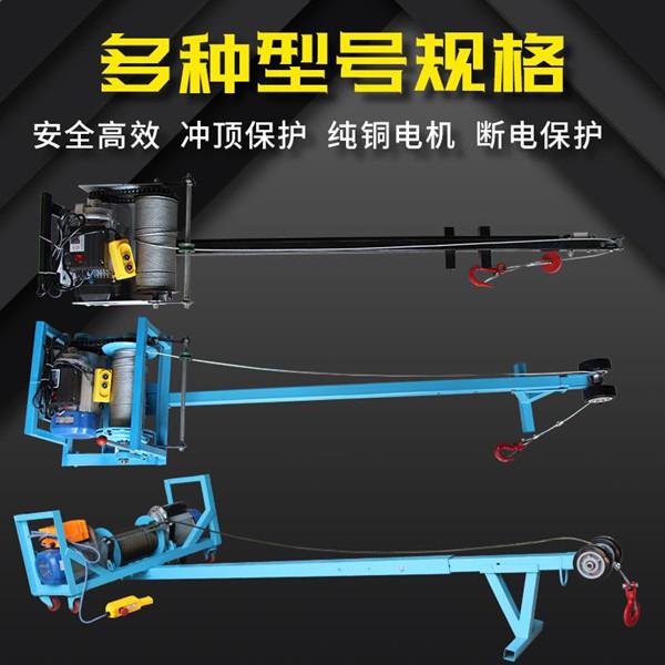 吊玻璃专用吊机